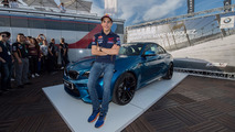 BMW M2 awarded to MotoGP champ - again