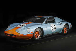 Believe It or Not: This Gorgeous Ferrari is Actually a $14,500 Replica