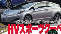 Toyota Prius Coupe Rumored