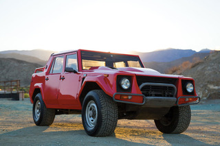 Rare Lamborghini SUV to Cross the Auction Block