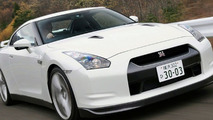 New Promotional Video of the Nissan GT-R