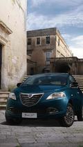 Lancia Ypsilon 30th Anniversary edition unveiled for Geneva