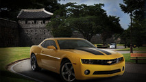 GM to Bring Chevrolet to Korea - Camaro in 2011