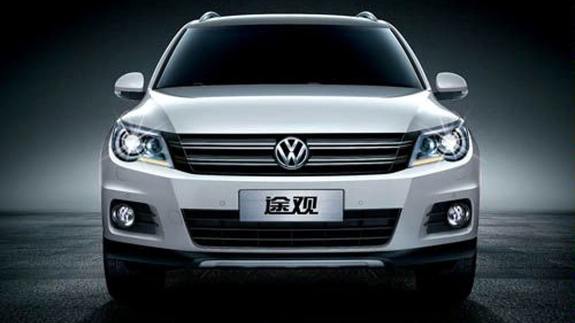 Volkswagen Tiguan Facelift Unveiled at Guangzhou Auto Show