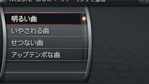 Nissan Vehicle Navigation Service