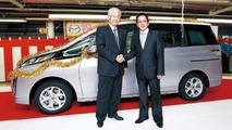 Mazda Biante Production Start (JA)