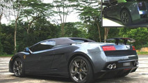 DMC Lamborghini Gallardo SOHO introduced