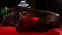 Aston Martin DB11 Osaka Launch Party