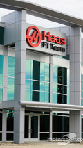 The Haas F1 Team headquarters in Kannapolis, N.C.