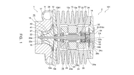 Toyota Files Electric Supercharger Patent, for Supra?