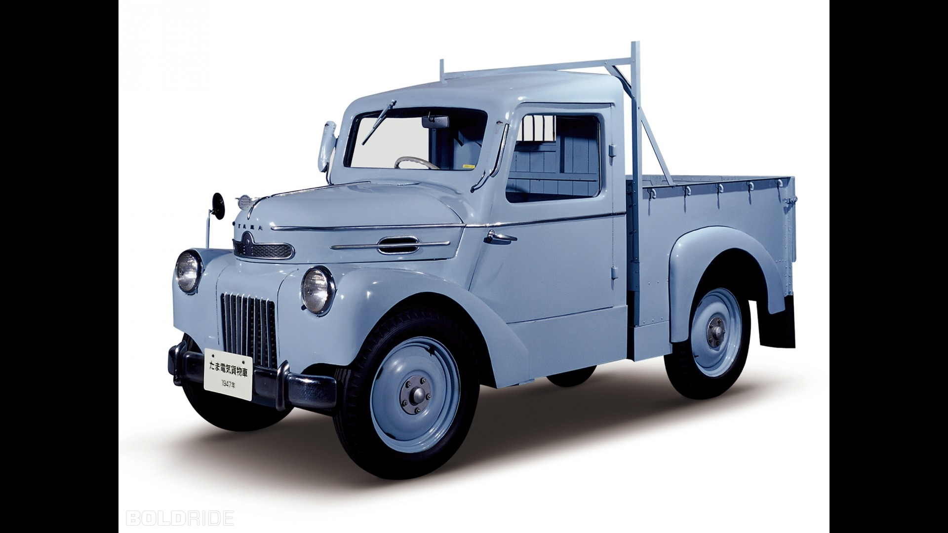 Nissan Tama Truck