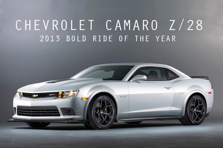 Chevrolet Camaro Z/28: 2013 Bold Ride of the Year