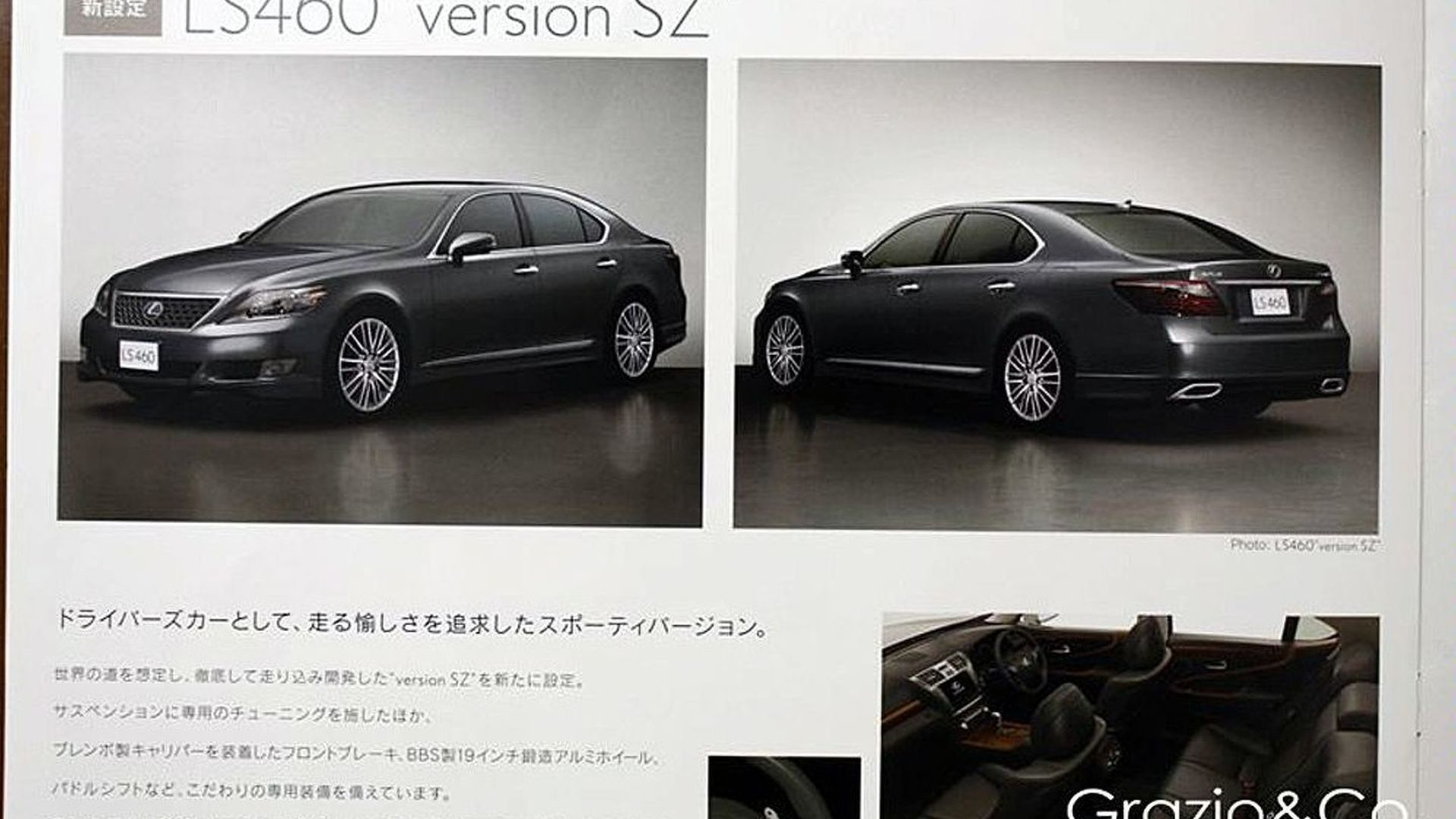 2010 Lexus LS sedan brochure leaks showing mild updates