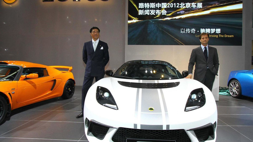 Lotus Evora GTE China Edition unveiled