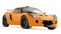 New Lotus Exige S