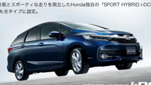 Honda Shuttle revealed for JDM
