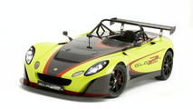 Lotus 3-Eleven to have 420 PS and a target weight of 1962 lbs