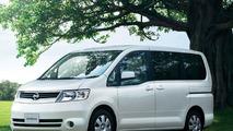 New Nissan Serena (Japan)