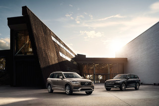All-New Volvo XC90: The Future is Bright
