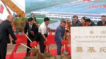 Laying foundation stone for VW FAW Platform Co Ltd