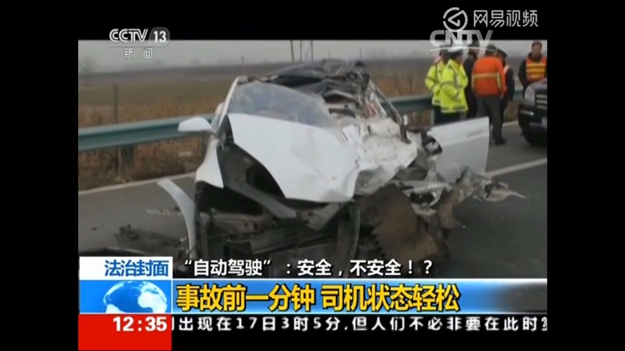 First Tesla Autopilot fatality happened in China, not U.S.