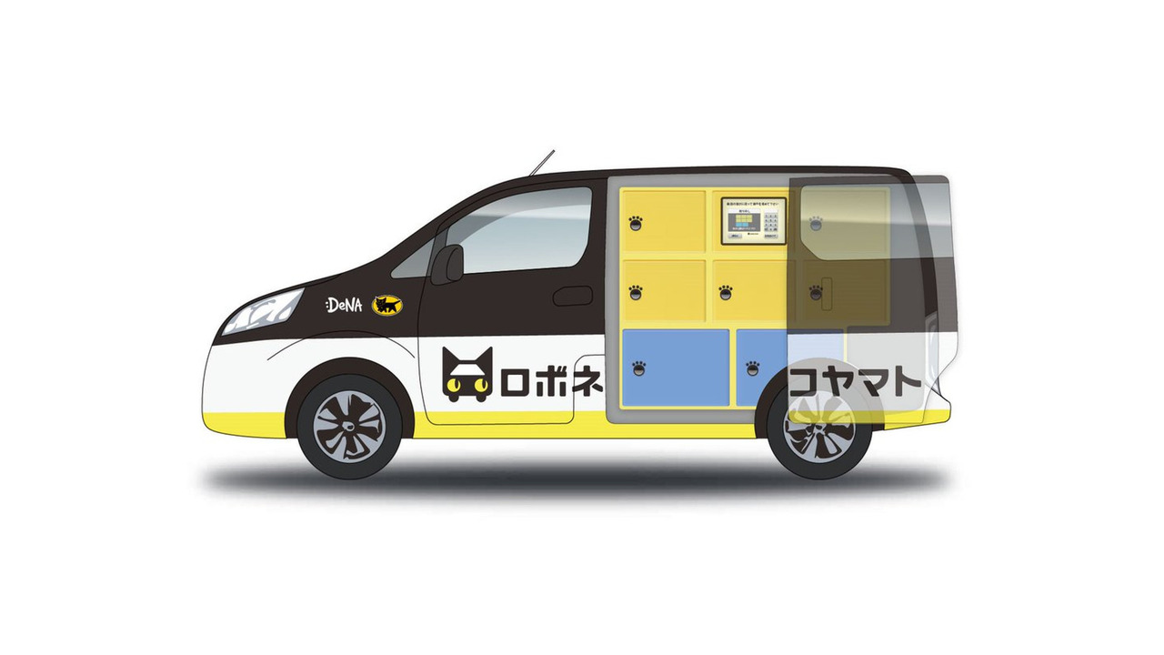japanese app will test deliveries with autonomous vans. Black Bedroom Furniture Sets. Home Design Ideas