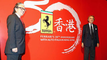 Ferrari celebrates 30th anniversary in Hong Kong 21.10.2013
