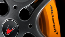 McLaren releases MP4-12C launch promo for Middle East [video]