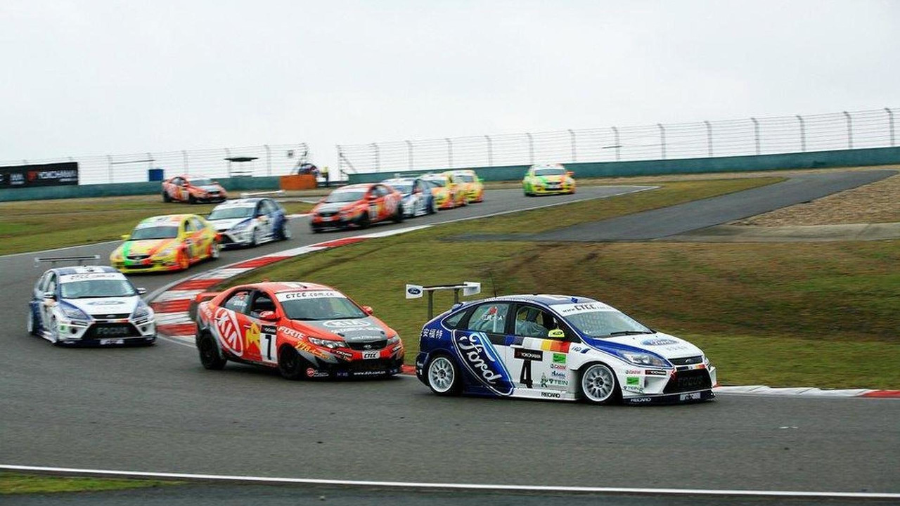 Ford Focus new touring car 08.11.2010