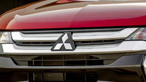 "Mitsubishi records ""extraordinary loss"" of 19.1 billion yen"