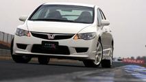 Honda Civic Type R (Japan)