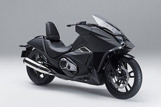 New Honda NM4 Vultus Motorcycle is a Real-Life 'Batbike'