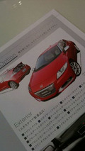 2010 Honda CR-Z leaked brochure scans 08.12.2009 - 552