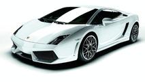 Lamborghini Gallardo LP560-4 on Video