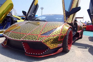 Is This Bosozoku Lamborghini An Abomination Or Interesting?