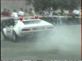 De Tomaso Pantera GTS 1972