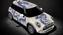 2014 MINI Cooper LINKSTER By Ann Y.