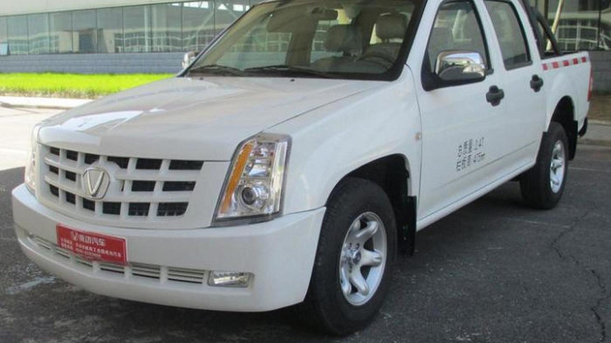 Shanxi Victory X1 is a ghastly Cadillac Escalade XRT knockoff