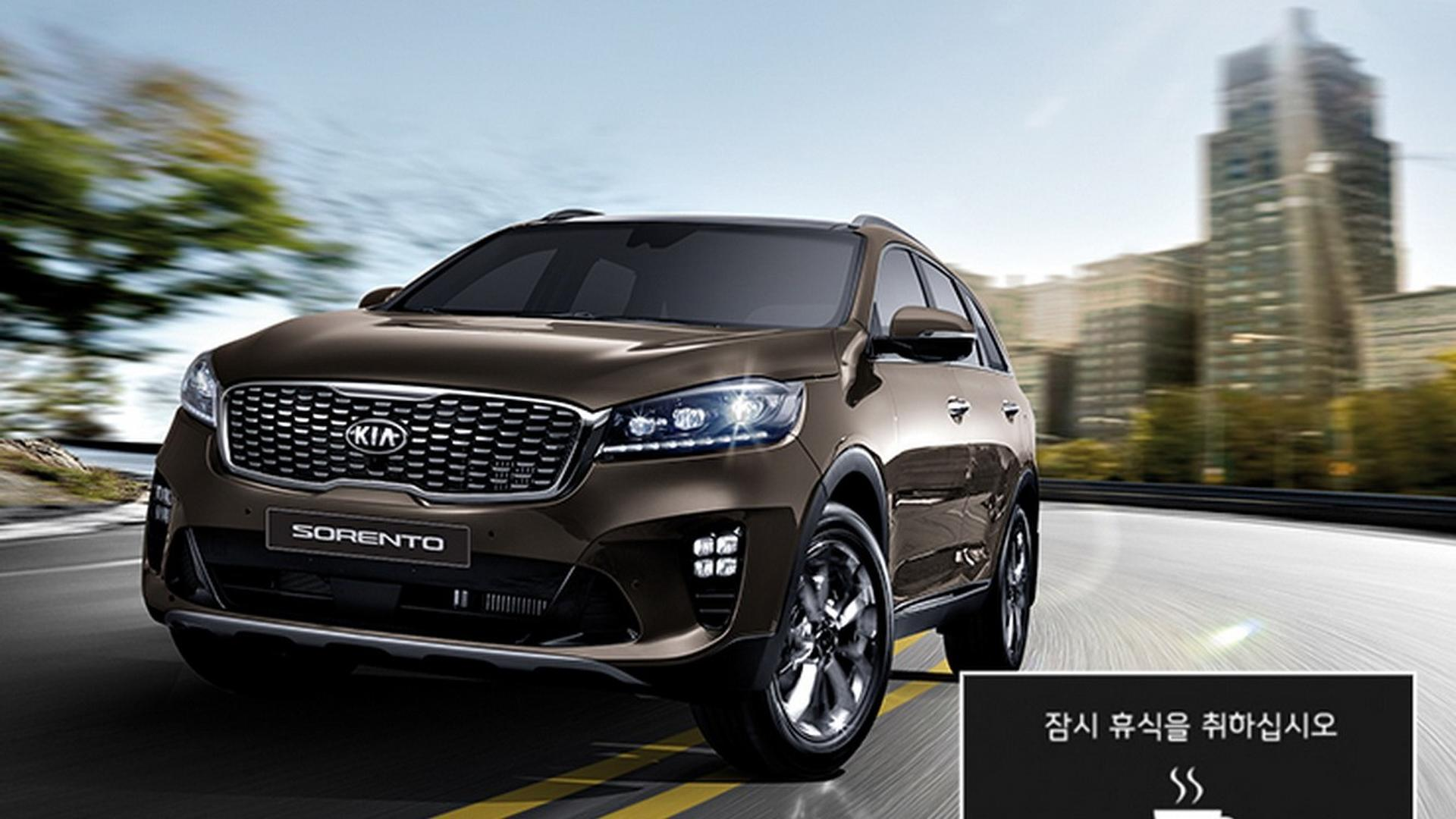 Kia Co Kr All About