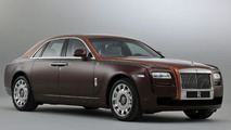 Rolls Royce Ghost One Thousand and One Nights collection 13.11.2012