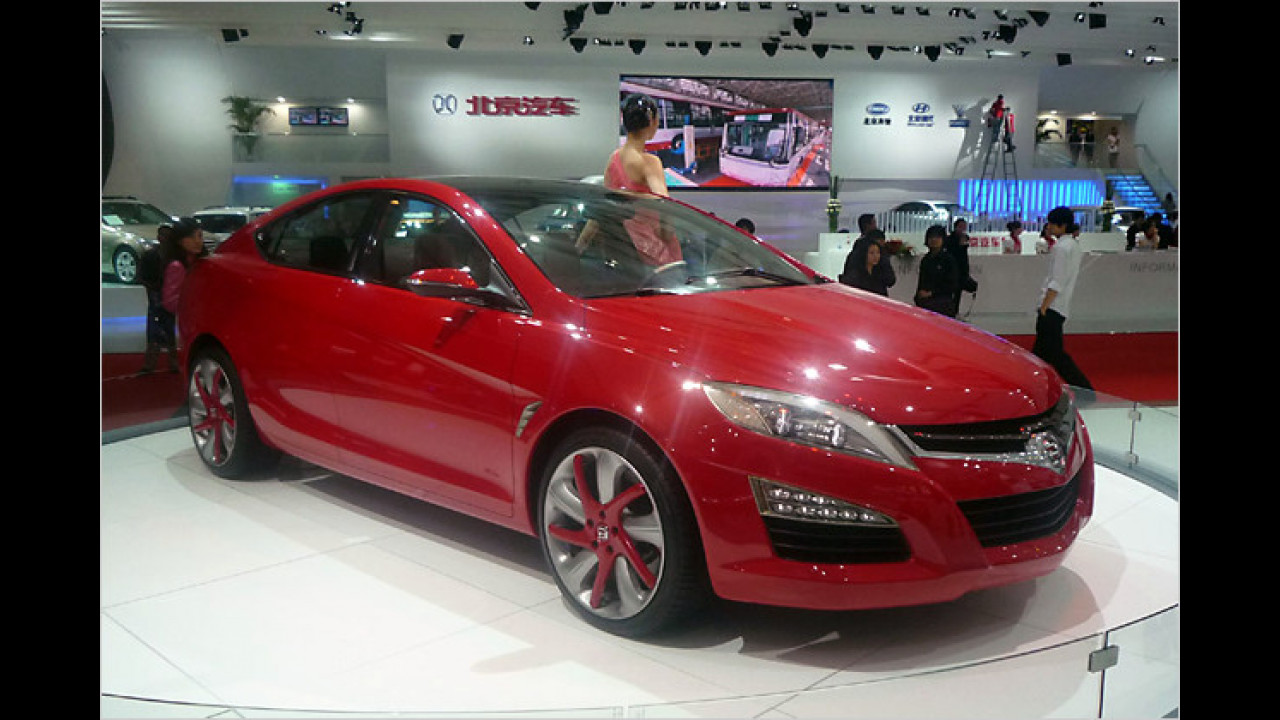 GAC 4-Door-Coupé Concept