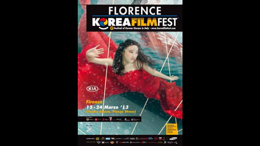 Kia sponsorizza il Florence Korea Film Fest