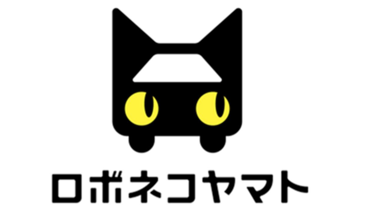 robonekoyamato autonomous van test in japan photos. Black Bedroom Furniture Sets. Home Design Ideas