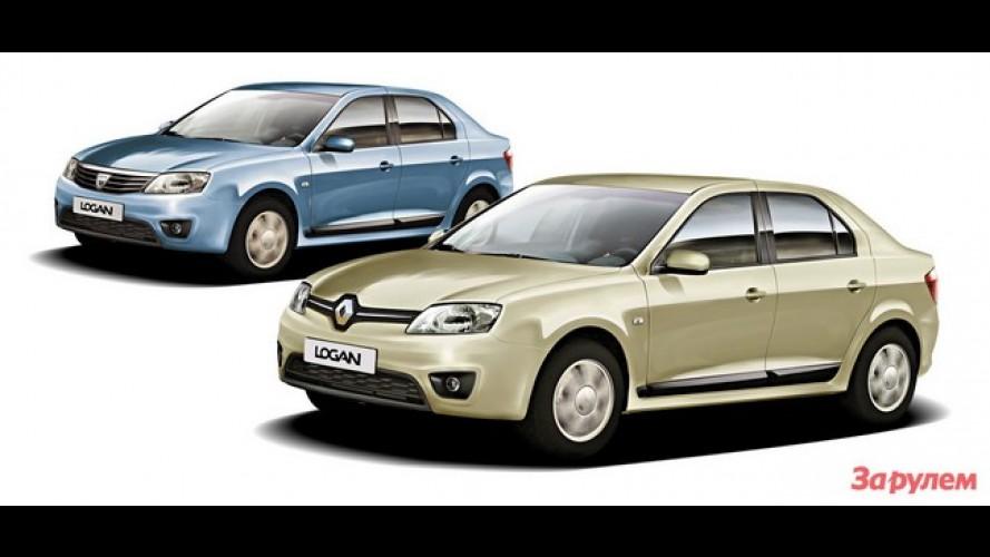 Renault Logan 2013: Site russo mostra projeção da futura geração