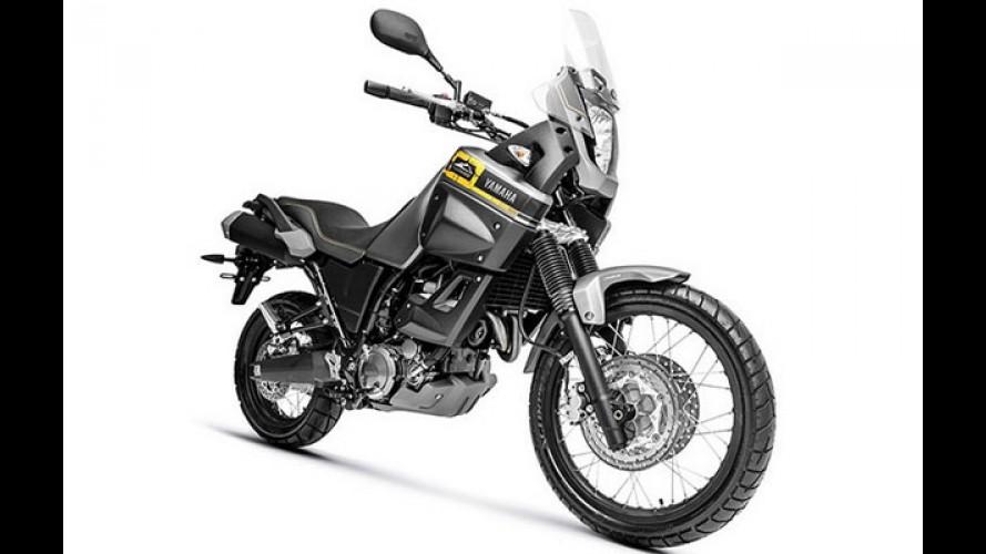 Yamaha Xt Recall