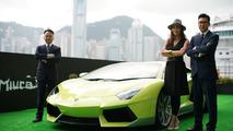 Lamborghini Aventador Miura Homage 2016 Hong Kong