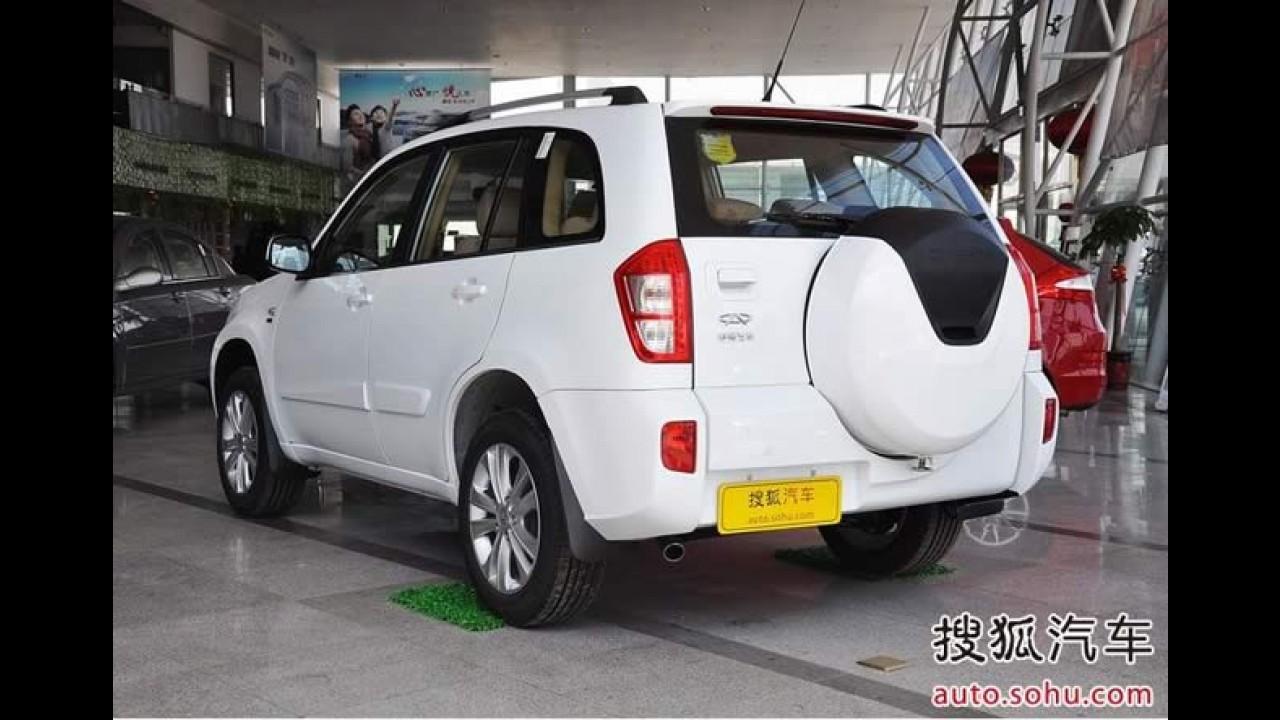 Novo Chery Tiggo CVT chega às lojas chinesas