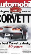2014 Chevrolet Corvette leaked photo 11.1.2013