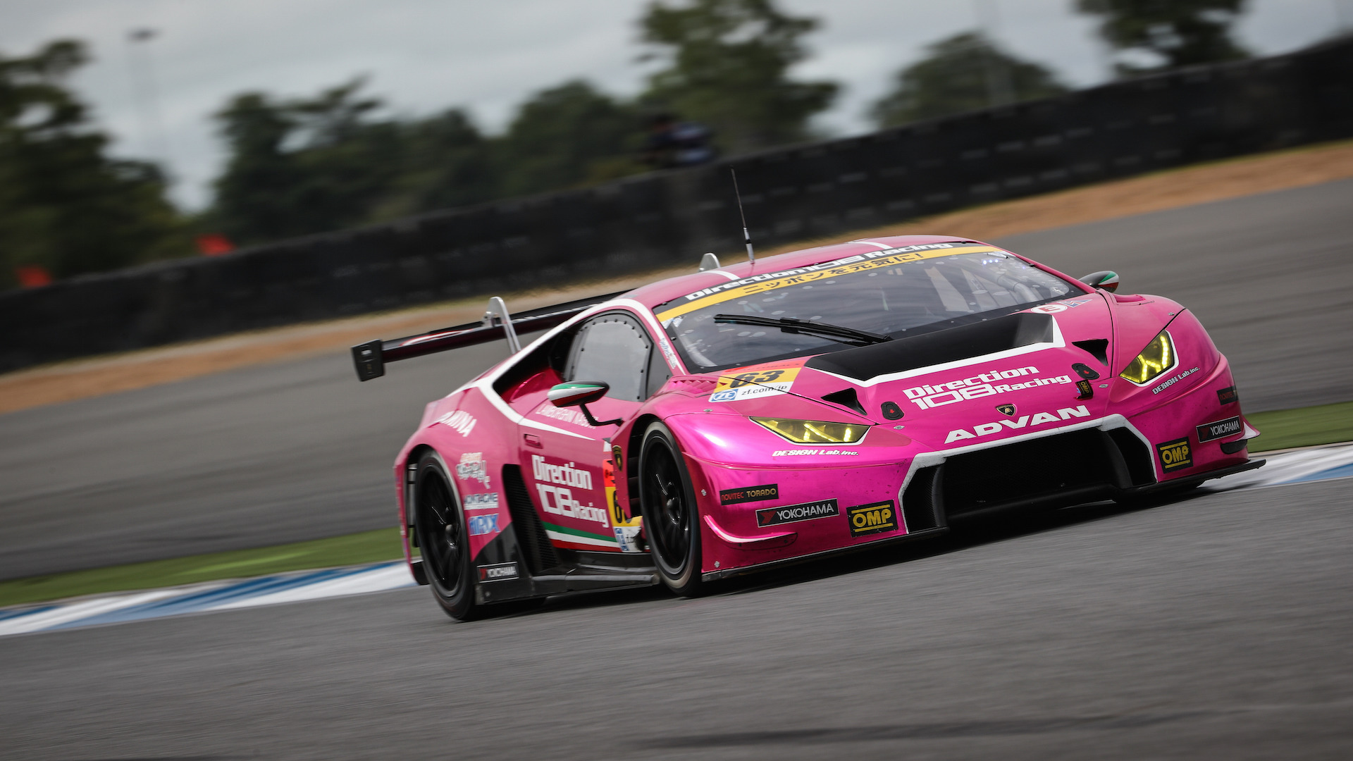 Lamborghini huracan gt3 for sale is your ticket to the track for Newspaper wallpaper for sale