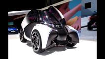 Toyota i-Tril Concept 2017
